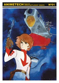 Portada del primer número de Animetech
