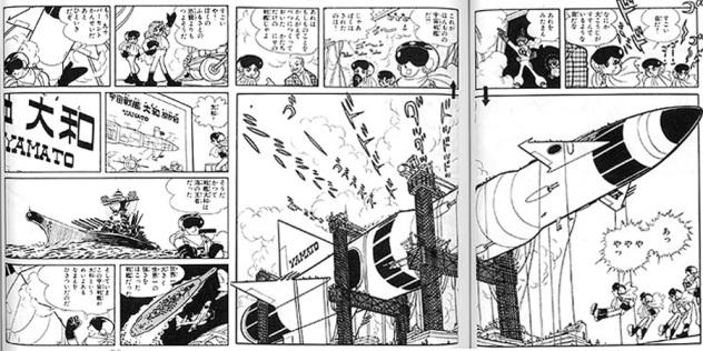 Lightning Ozma Manga by Leiji Matsumoto1961 pages