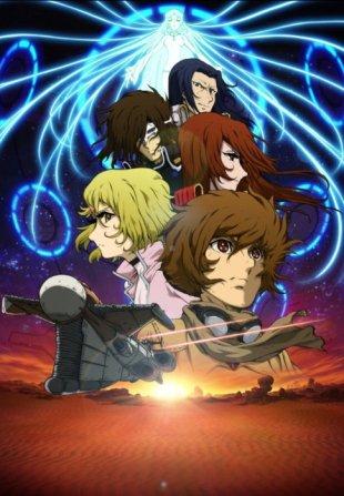 OZMA Anime Promo Poster 2012