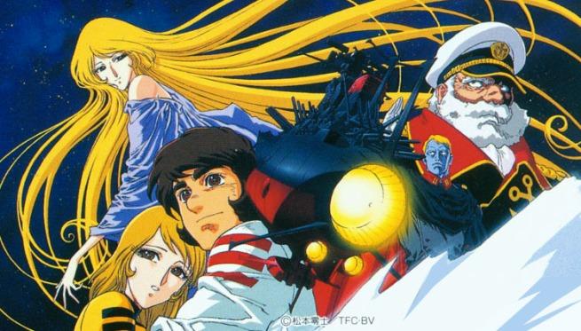 Phone Card conmemorativa del 20 Aniversario de la revista Animage, cuyos dos primeros números estuvieron dedicados a Yamato